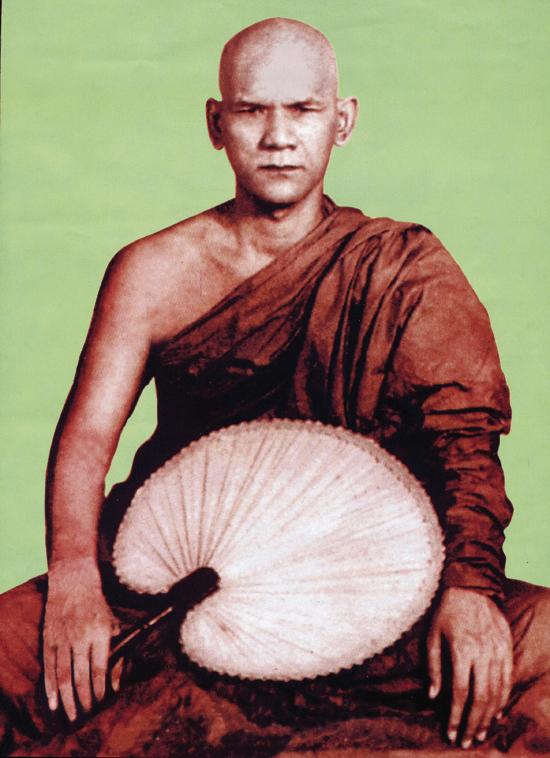063 Vipassna Mahasi Sayadaw