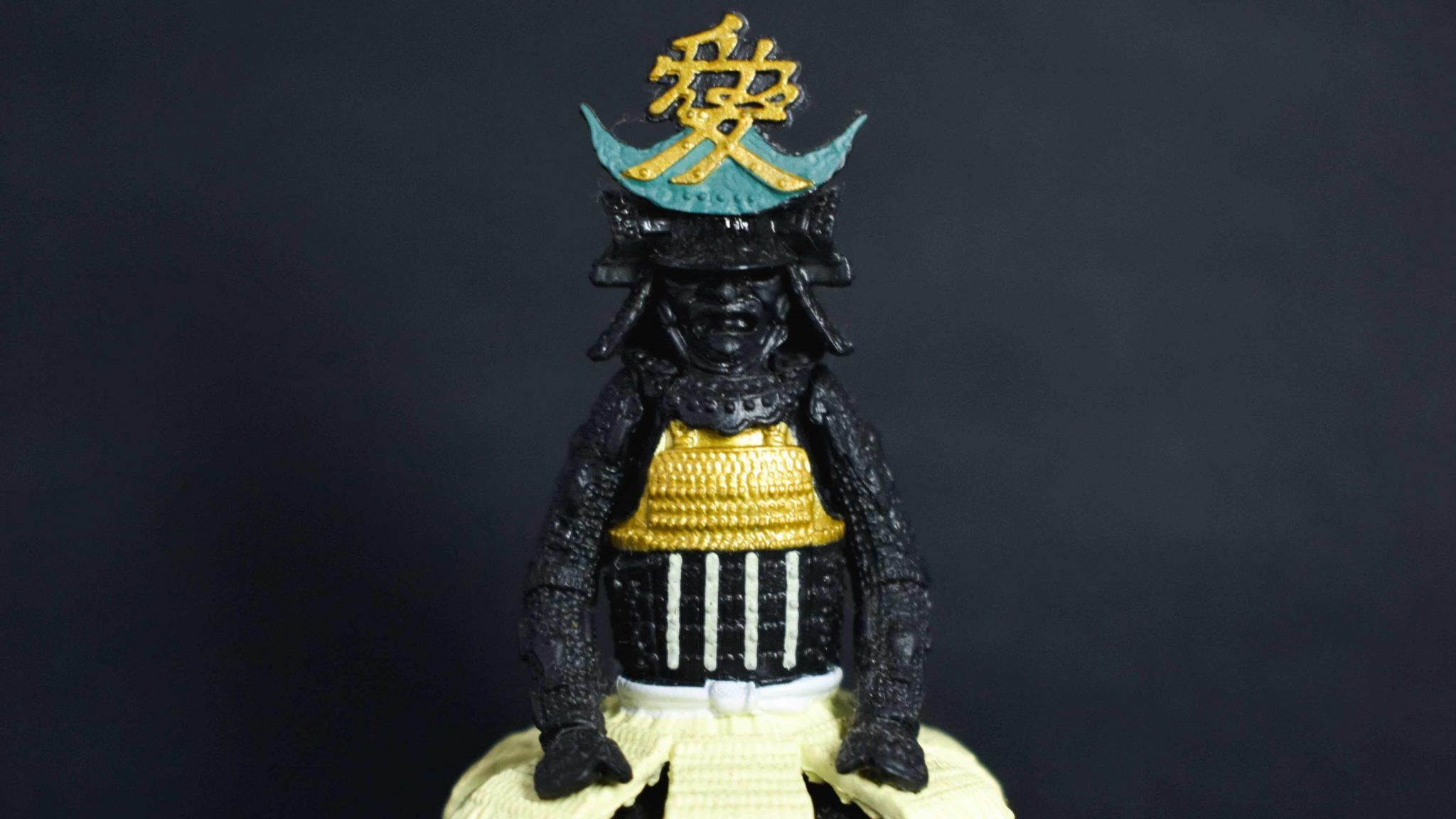 samurai scaled
