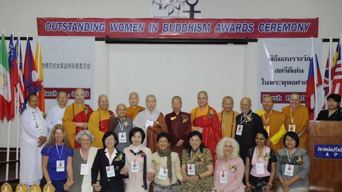 Outstanding Women in Buddhism Awards Preis